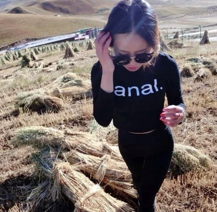 anal tshirt