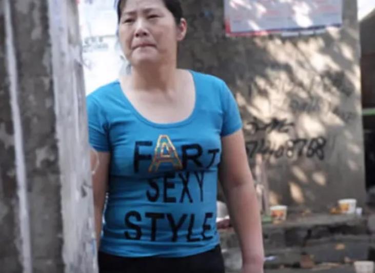 fart sexy style tshirt